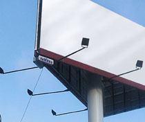 cварные рекламные щиты в Новоалтайске